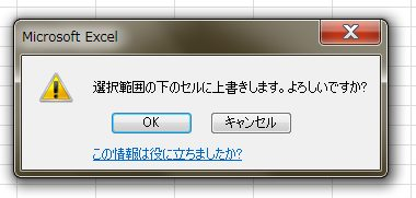 EXCELで分数①