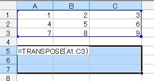 EXCELで行列の計算(転置行列)